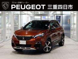 プジョー 3008 GT ブルーHDi 8AT LEDライト ACC 新車保証継承