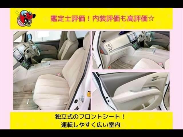 豪華な7人乗りの高級ミニバン!運転しやすく操作性に優れています。Wオートエアコンで快適な室内!広々とした室内で大人もくつろげる空間です。ゆったりと過ごしたい方には7人乗りがおすすめです(^^)v