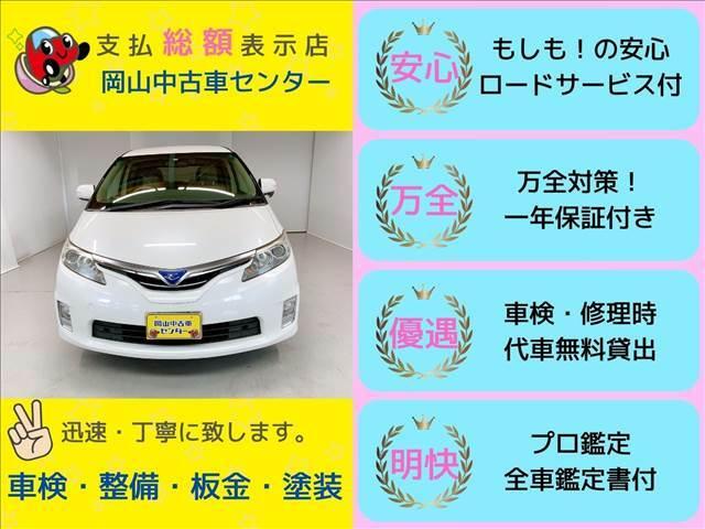 岡山中古車センターのお得なキャンペーン!安心のオイル交換無料券2年分差し上げます。買ったお車を安心して乗るために♪他府県のお客様、来店が出来ない方には他府県登録費用無料!どちらか選んでカーライフを♪
