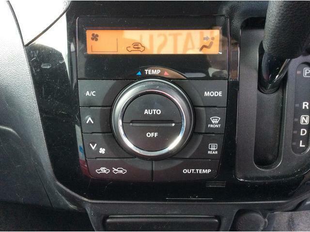 操作しやすいオートエアコンが室内を一定温度に保ってくれます◎