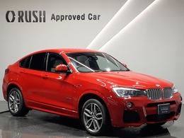 BMW X4 xドライブ28i Mスポーツ 4WD 1オーナー インテリジェントセーフ 禁煙