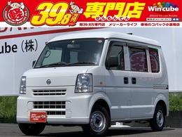 日産 NV100クリッパー 660 DX ハイルーフ 車検整備付・内外装仕上済み・走行4.2万km