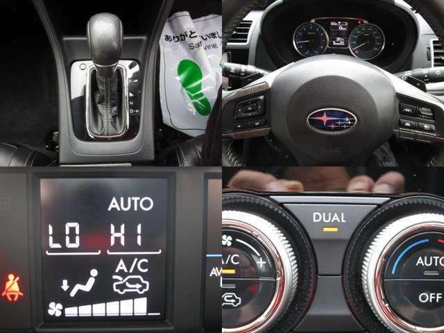 SI-DRIVE付CVTオートマチックで、マニュアルモード付で、ステアリングパドルシフトで変速操作が可能です。 フロント左右独立式フルオートエアコンで、車内は何時も快適です。
