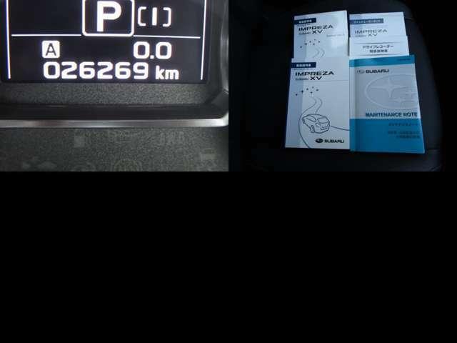 走行26269キロの実メーター 取扱説明書・保証書も揃っていますので、新車保証を継承すれば、ご購入後も安心です。