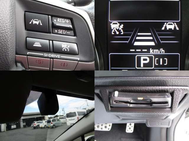 全車速追従式クルーズコントロールで、ロングドライブでのドライバーの負担を軽減してくれます。 純正ドライブレコーダー&ETC2.0も付いています。
