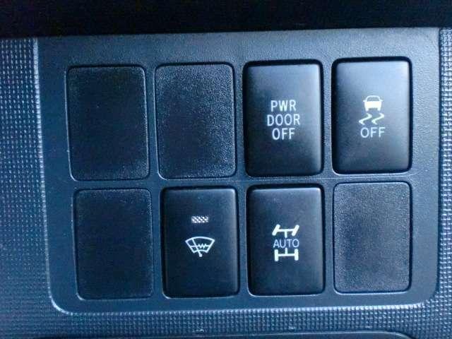 寒冷地、横滑り防止 スライドドアの自動開閉OFFスイッチが集約してあります。また切り替え式4WDの機能をOFFにもできます!