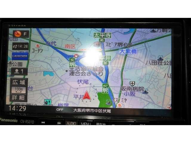 ナビゲーションシステム☆地デジTV☆リヤダブルモニターを装備!運転が楽しいです!!