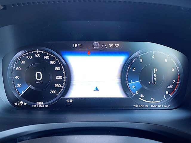 12.3インチのデジタル液晶ディスプレイには、マップやルート情報などの必要な情報が表示されます。
