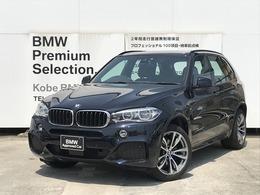BMW X5 xドライブ 35d Mスポーツ 4WD ワンオナ茶革ACCLEDライト純正20AW