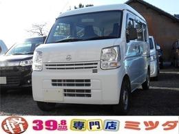 日産 NV100クリッパー 660 DX ハイルーフ 5AGS車 1ヶ月/走行無制限保証付