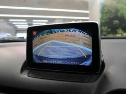 【バックカメラ】で駐車時に後方確認もできますので、大きな車の運転で不安な方も安心してお乗りいただけます♪ 【クルーズコントロール】も装着済みで高速道路で楽々。アクセルを離しても一定速度で走行ができる装