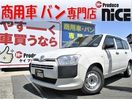 トヨタ プロボックスバン 1.5 DX コンフォート キーレス パワーウィンドウ AM/FMラジオ