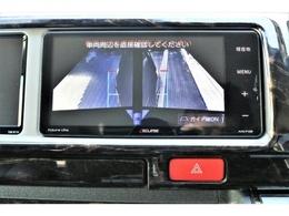 PVMは配線加工済みなのでナビ画面で確認できます!!!