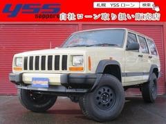 ジープ チェロキー の中古車 スポーツ 4WD 北海道札幌市清田区 99.9万円