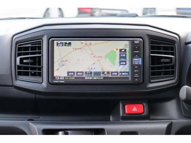 ケンウッドナビ NMZK-W69D Bluetoothオーディオが使えるのでお手持ちのスマホの音楽も車内スピーカーで聴けます♪