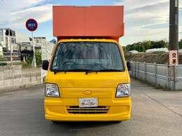 キッチンカー 移動販売車 換気扇 二層シンク 室内灯 外部電源 冷蔵庫 製氷機 オートマ