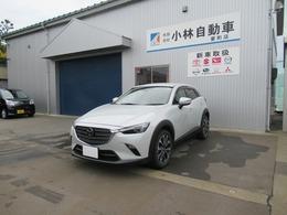 マツダ CX-3 2.0 20S プロアクティブ 純正ナビ バックカメラ 冬タイヤ付