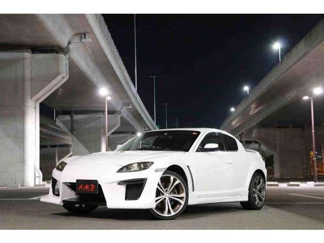 中古車  AMDにお任せ下さい。http://www.amd-car.com  #中古車 #AMD #RX-8 #車好き #カスタムカー #オートサロン #車好き集まれ #StayHome #StaySafe #車好き #クルマ文化 #トヨタ #TOYOTA