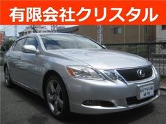 レクサス GS の中古車 350 バージョンI 大阪府豊中市 46.0万円
