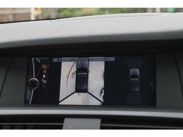 バック&トップビューに切り替わるカメラとパークセンサーで狭い場所でも安全な駐車をアシスト致します。