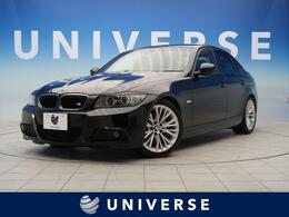 BMW 3シリーズ 320i Mスポーツパッケージ 純正HDDナビ 18AW HIDヘッド  禁煙 ETC