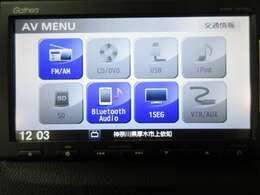 ラジオ、CD、DVD、ワンセグTV、ブルートゥース、USB対応です!
