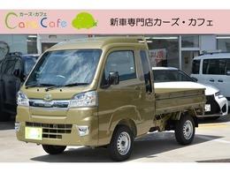 ダイハツ ハイゼットトラック 660 ジャンボ 3方開 2WD 4AT ブルーレイ搭載ナビETCマット付