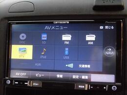 オーディオ機能はAM/FMラジオ、CD・TVと多彩です。 ドライブの出先でもお好きな音楽、番組を楽しめますね!