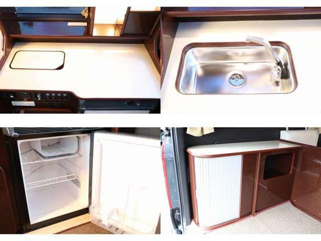 給排水シンク DC冷蔵庫