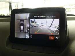 360度ビューモニター 狭い場所での駐車、狭い道でのすれ違い、T字路への進入時などで確認したいエリアの状況が直感的に把握しやすく、より的確な運転操作に役立ちます。