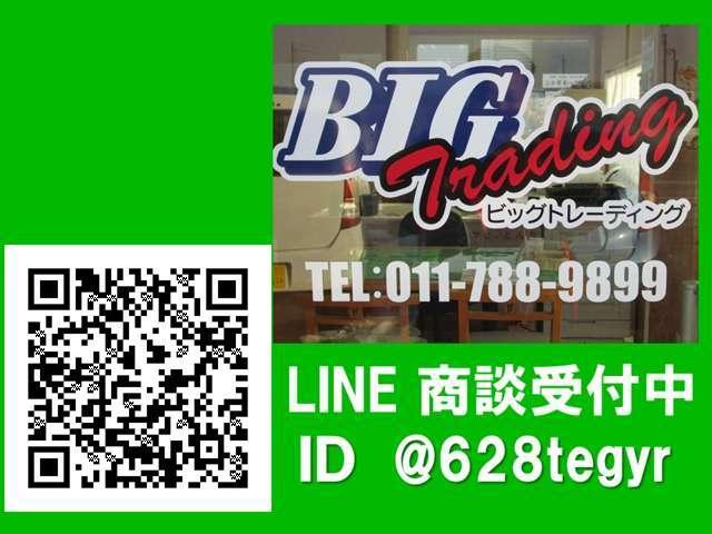 ☆☆当店では、LINEで在庫の確認や車の画像、情報が見れます!ご質問などお気軽にご連絡下さい。