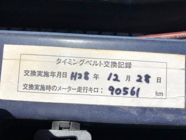 タイミングベルト交換済み☆