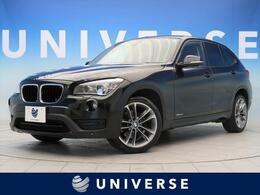 BMW X1 sドライブ 18i スポーツ 純正ナビ 1オーナー キセノンヘッド 禁煙車