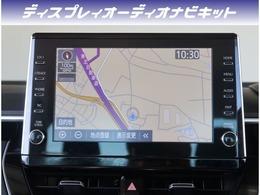 【ディスプレイオーディオナビキット】スマホアプリをディスプレイオーディオに表示、操作できる連携機能です!