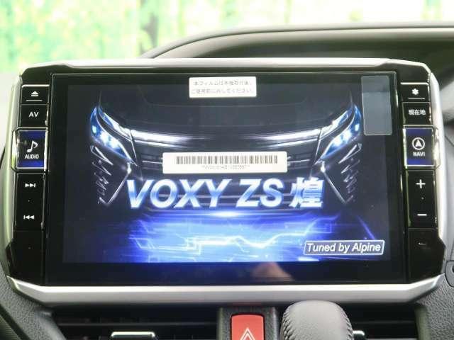 BIGX11型ナビ付!!大画面でドライブを楽しくしてくれます☆☆