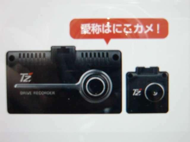 Bプラン画像:金額につきましては2カメラタイプを計上しております。その他部品の取付も行っておりますのでご相談ください。