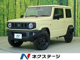 スズキ ジムニー 660 XL スズキ セーフティ サポート 装着車 4WD