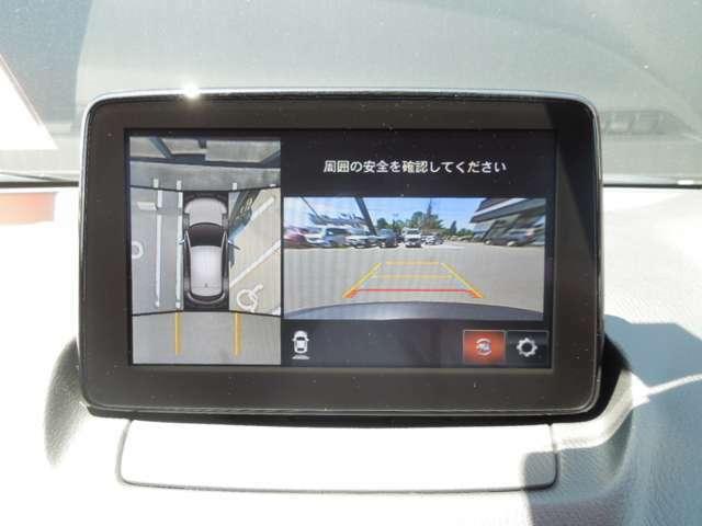 バックカメラ(ナビ画面)◆バックギアに入れるとナビ画面に車後方の映像が映し出されます。目視確認+ナビ画面の映像で、スムーズに且つ安全に駐車することができますよ!