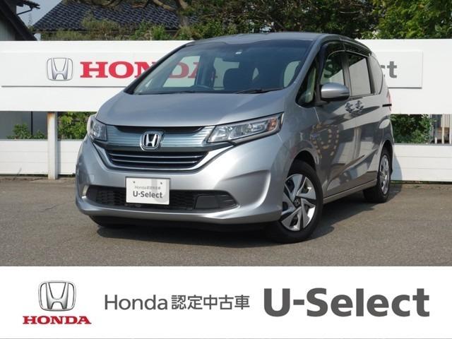 U-Select金沢の在庫車をご覧いただきまして誠にありがとうございます。掲載写真数に限りがございますのでご要望の箇所がございましたらお気軽にお申し付けください。電話番号は、076-249-8635です!