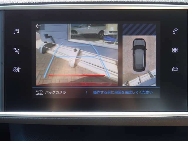 バックカメラを装備。距離や角度が認識できるガイドラインと俯瞰映像により、停車状況が正確に把握できます。【プジョー大府:0562-44-0381】