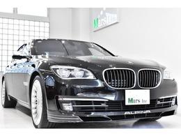 BMWアルピナ B7 ビターボ リムジン アルラット 4WD 正規D車 ダコタ黒革 Classic21AW LEDライト