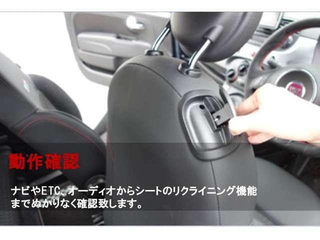 装備品は全車動作チェックを行っております。安心安全をお客様にお届けいたします。アナログ放送など一部対応していない装備もございます。ご不明点はスタッフまでお気軽にお問い合わせください♪