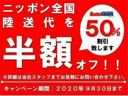 ◆5店舗合計在庫は常時300~400台◆ 弊社のお車をご覧いただきまして、ありがとうございます。当社は尾張地区を中心地域に5店舗!!