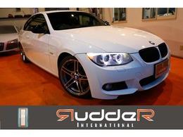 BMW 3シリーズクーペ 320i Mスポーツ エディション 後期 特別仕様車 黒革 専用AW・外装・内装