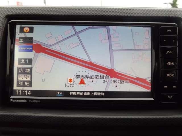 純正フルセグ7インチワイドナビ CN-RZ765W DVD再生 CD録音 ブルートゥース接続可能