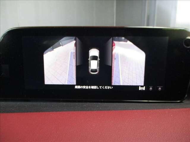 サイドカメラで車両の両サイドもしっかりとカバーしています。狭い場所での移動や駐車の際に大変便利です★☆★☆★