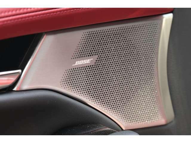 「BОSEスピーカーシステム」を装着しています。あらゆる音域で卓越の音質を誇ります。お好みの音楽を聴きながら、至福のドライブをお楽しみください。