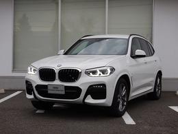 BMW X3 xドライブ20d Mスポーツ ディーゼルターボ 4WD ハイラインP リアシートアジャストメント