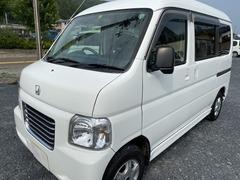 ホンダ バモスホビオバン の中古車 660 プロ 4WD 岩手県一関市 20.0万円
