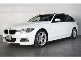 BMW 3シリーズツーリング 320d Mスポーツ LED ACC スマートキー バックカメラ